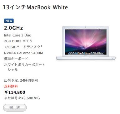 090218_macbook