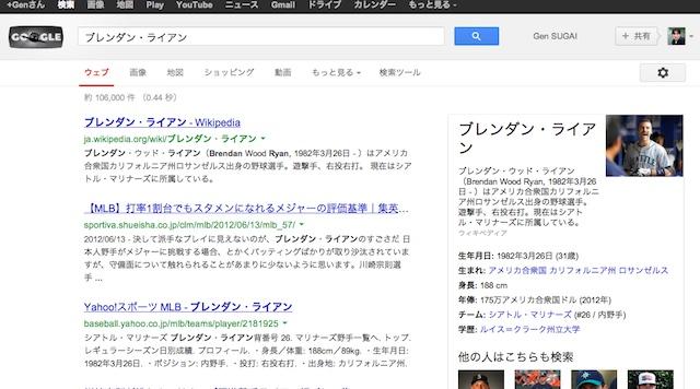 130708_google_001