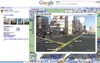 Googlest003