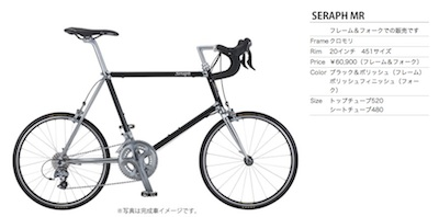 091114_mizutani_02