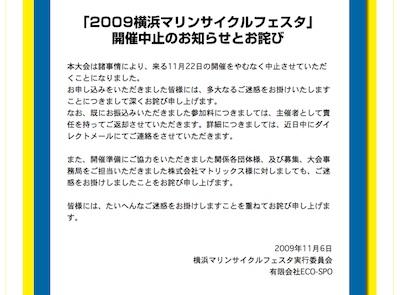 091115_yokohama