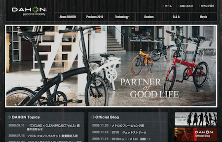 091202_dahon_01