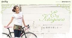 091215_kitagawa