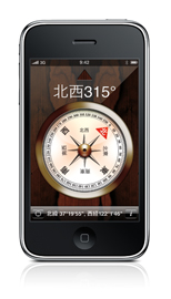 091231_iphone3gs_compass_jp