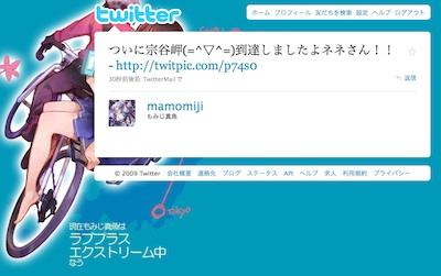 091231_momiji