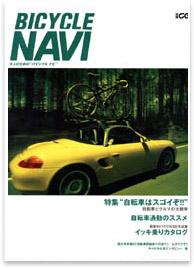 100107_bnavi_02
