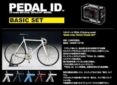 100322_pedalid