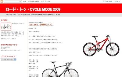 091126_specialized