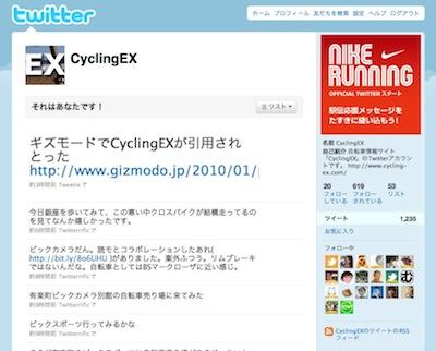 100104_twitter