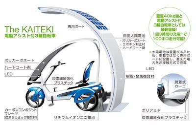 100217_mitsubishikagaku