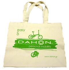 100422_dahon_001