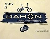 100422_dahon_002