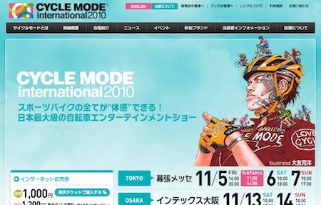 101105_mode