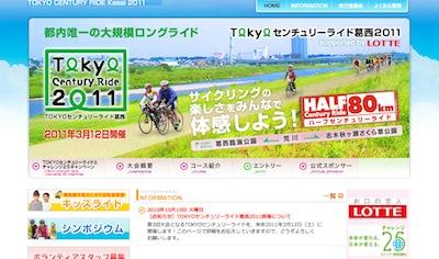 101214_kasai