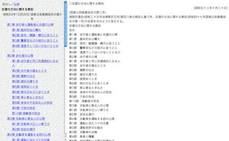 110517_kyosoku