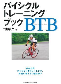 110917_btb