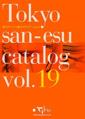111206_tsss_catalog