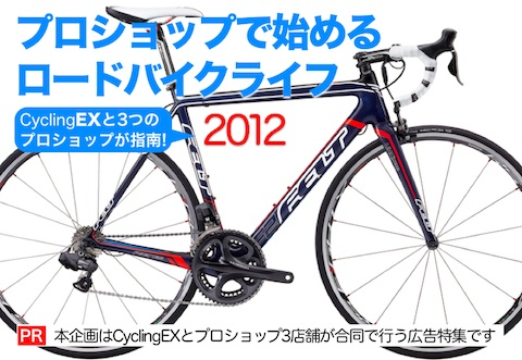 Rbl2012_l