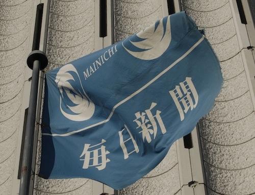120116_mainichi