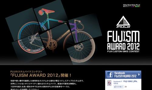 120525 fuji