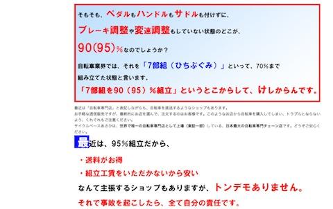 120120_asahi_003