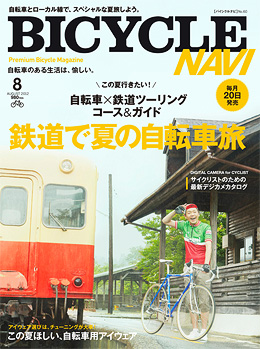 120620 bn60 cover