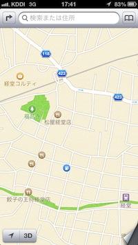 121210 maps