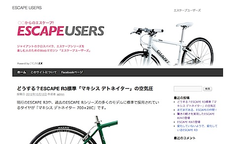 121013 escapeusers