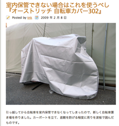 090426_cover