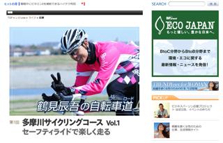 090428_tamagawa