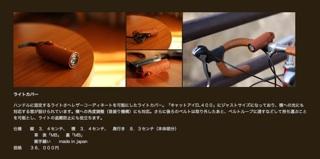 090518_maware_02
