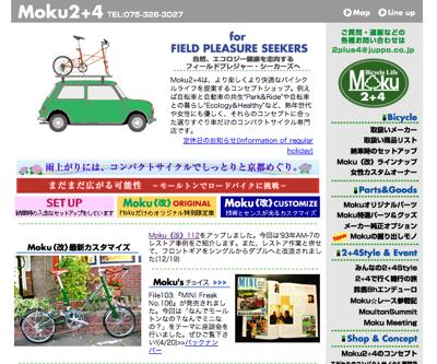 090620_moku