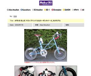 090620_moku02