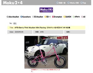 090620_moku03