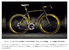 090625_livestrong