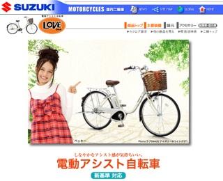 090702_suzuki