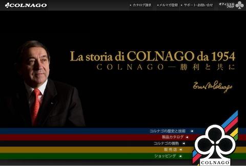 091003_colnago