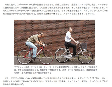 091015_makoto
