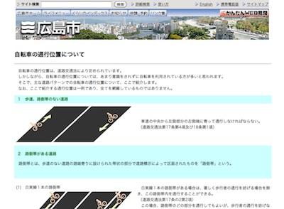 091021_rosokutai