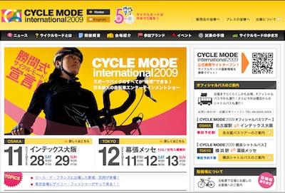 091102_mode