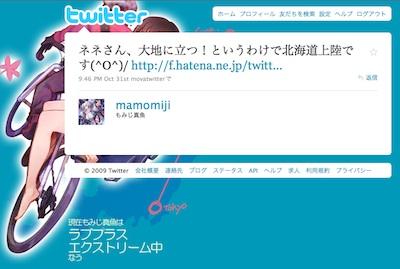 091104_momiji_001