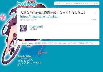091104_momiji_002