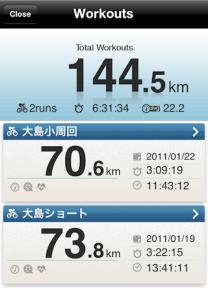 07_rek_history_1